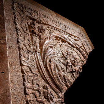 piedra tallada, fragmento, chirigan