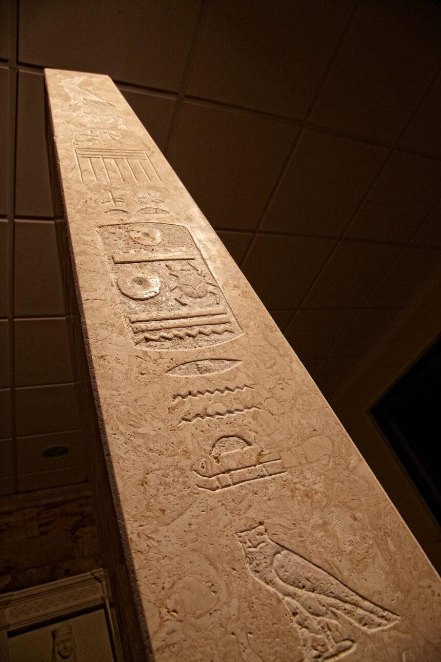 Obelisco en detalle